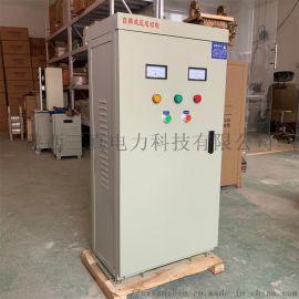 xj01-100kw三相自耦减压启动柜报价