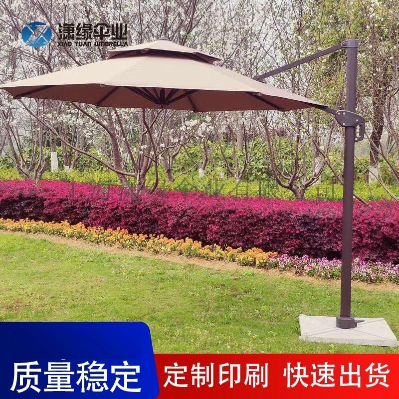 崗亭傘、定製保安崗亭站崗傘、戶外遮陽傘、小區保安傘