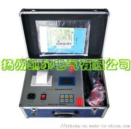 智能回路电阻测试仪 100A 中文打印