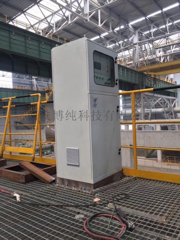 高爐鍊鐵氣體在線分析設備