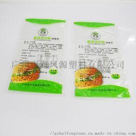 食品包装 复合袋铝箔袋自立袋拉链袋面膜袋
