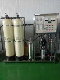 RO反渗透纯净水设备生产厂家 酒厂用水处理设备