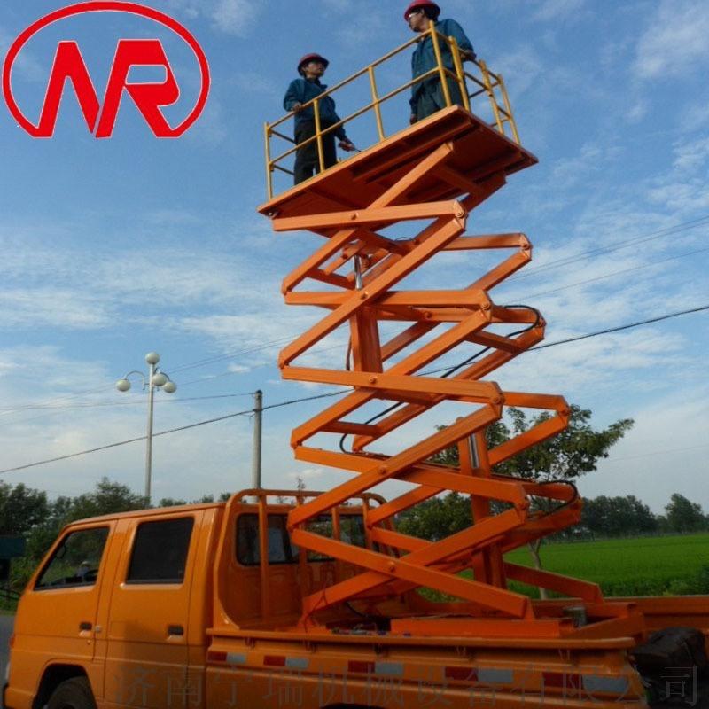 电瓶车载式升降平台 广告安装高空升降平台 升降机