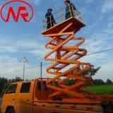 載式升降平臺 廣告安裝高空升降平臺 升降機