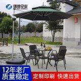 家用休閒遮陽傘別墅花園庭院傘輕便小型羅馬太陽傘批發