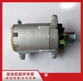重庆康明斯发动机40A发电机 K19柴油充电机