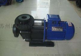 **宝磁力泵KD-100VK-155VF循环泵