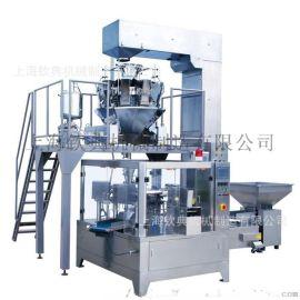给袋式玉米花焦糖味包装机 旋转式多工位茶叶包装机