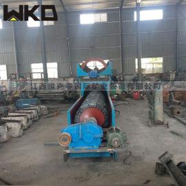 大型砂石厂螺旋洗砂机 全套砂石清洗设备 二手洗砂机
