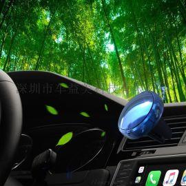 车载香水空调出风口汽车用品大全