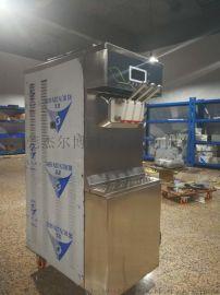 立式三头冰淇淋机免清洗GP300F