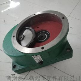 LDA大口变速箱 起重机端梁减速机  20分米变速