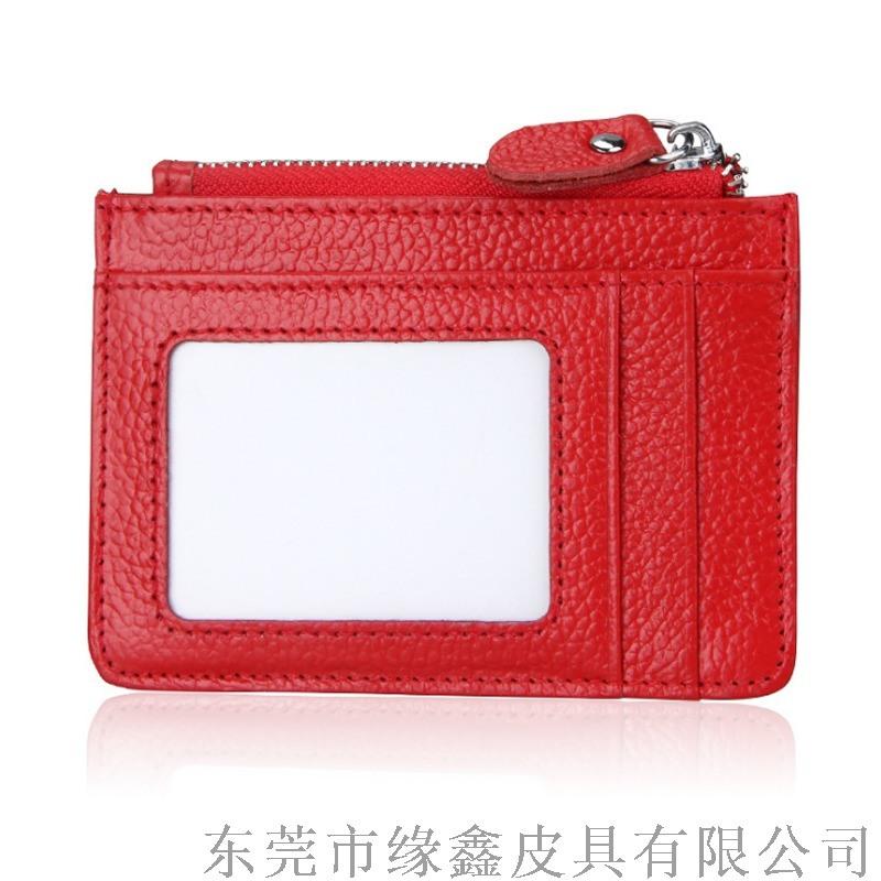 卡套卡包 防RFID 防盗刷卡套头层牛皮卡包零钱包
