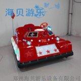 坦克碰碰车广场摆摊碰碰车儿童广场玩具碰碰车配件