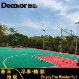 湖南优质篮球场悬浮地板炫美宫格