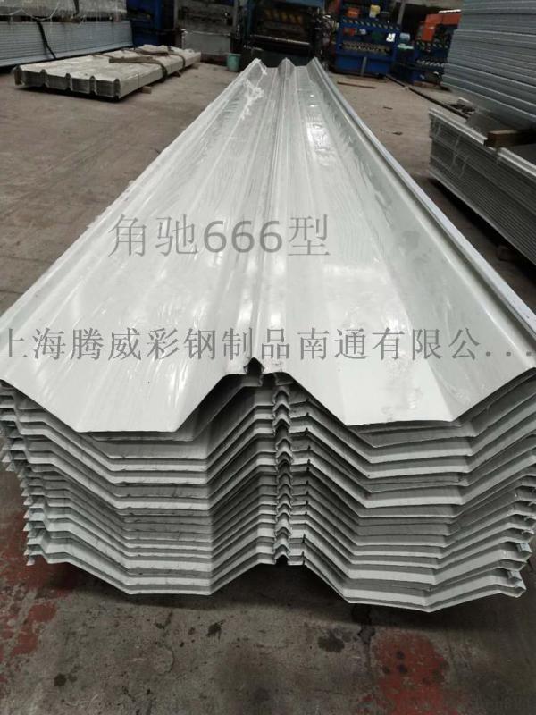 來料加工W600不鏽鋼瓦 114-333-666型角馳彩鋼瓦 出租彩鋼瓦設備 江蘇彩鋼瓦廠家