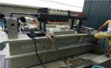 工业废水处理设备-粤信环保