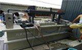 工業廢水處理設備-粵信環保