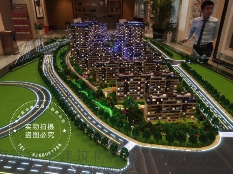 南京模型公司 南京沙盤設計公司 機械設備模型定製