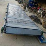 移動式板鏈輸送機 重型鏈板輸送機生產廠家 Ljxy