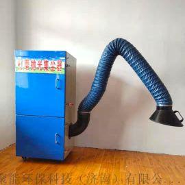 聚能移动式双臂2.2kw脉冲除尘器多重过滤