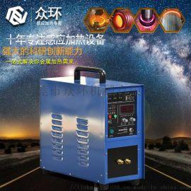 金属表面处理厂40KW高频感应加热设备高频淬火机