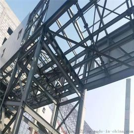 保温隔热的钢骨架轻型板预制组合钢结构屋面网架适用