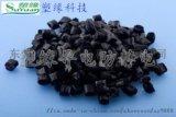 PC/塑緣 碳纖增強10%耐高溫防靜電PC塑料