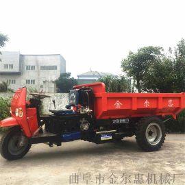 工地液压升降三轮车/工程电动柴油装卸运输车