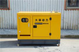 50千瓦便携式柴油发电机组
