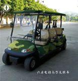 內蒙鴻暢達電動高爾夫球車全系車型