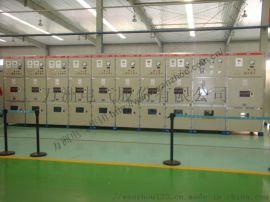 高低压开关柜 抽出式开关柜 高低压成套设备