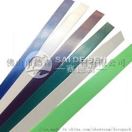 广东云浮pet1608彩色塑钢带 环保砖打包带彩色厂家专业定制好吗