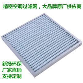 北京机房空调过滤网厂家 初效空调过滤网