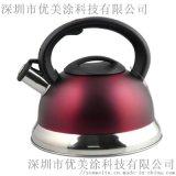 深圳优美涂提供水性不锈钢自干防指纹油耐脏污效果好