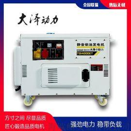 15KW静音柴油发电机环保性
