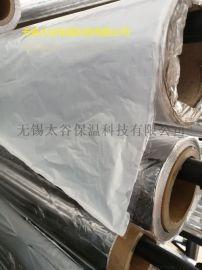 厂家PET复合铝箔 淋膜铝箔PE