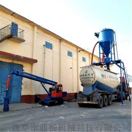 风力环保除尘吸灰设备 自吸式石粉装车机 气力输送机