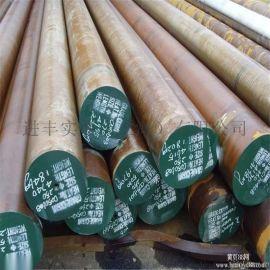 18Cr2Ni4WA高强度中合金渗碳钢钢棒成分