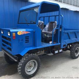 四轮农用车 四轮拖拉机运输车 四驱农用车