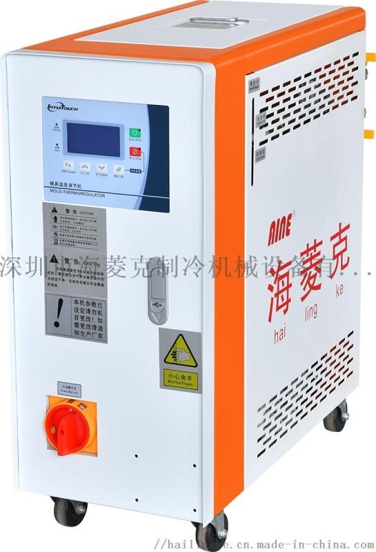 厂家直销12KW油式模温机