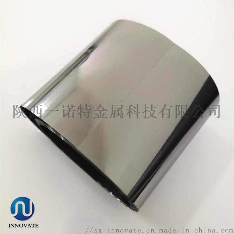 高纯度0.03钽箔、深冲钽箔、99.95%钽箔材