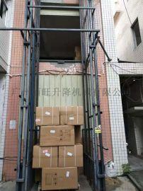 佰旺牌导轨式升降机厂供SJD型导轨式升降机平台货梯