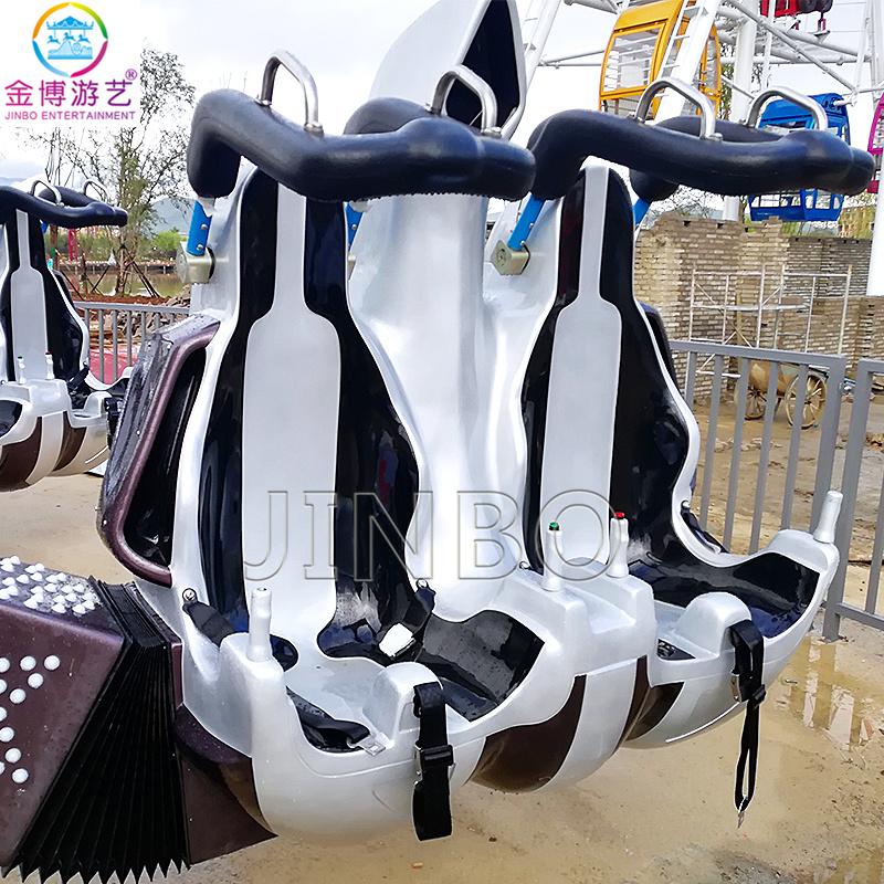 景區遊樂設施星際穿越電動大型戶外兒童遊樂設備