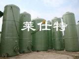 化工 玻璃钢卧式盐.酸储罐 厂家供应
