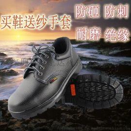 劳保鞋男夏季透气防臭钢包头钢板实心底工作电焊工绝缘