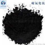 碳氮化钛1.5μm高纯碳氮化钛超细纳米碳氮化钛