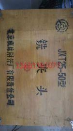 北京机床附件直销**快换铣夹头JXT25-50