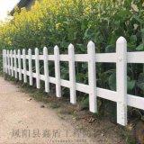 内蒙古赤峰塑料围栏厂家 绿化用围栏