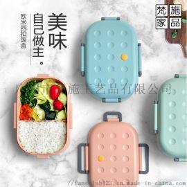 學生午餐盒創意飯盒文藝韓式便當盒
